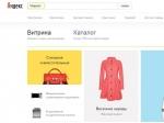 «Яндекс.Маркет» запустил поиск поиностранным магазинам