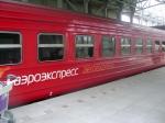 «Аэроэкспресс» запускает бесплатный Wi-Fi всвоих поездах