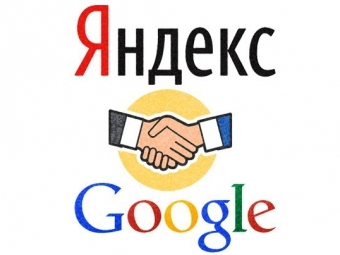 «Яндекс» иGoogle заключили соглашение опартнерстве всфере рекламы