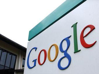 """""""Google"""" запускает музыкальный сервис"""