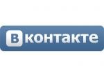 «ВКонтакте» предоставляет функцию жалоб на пользователей