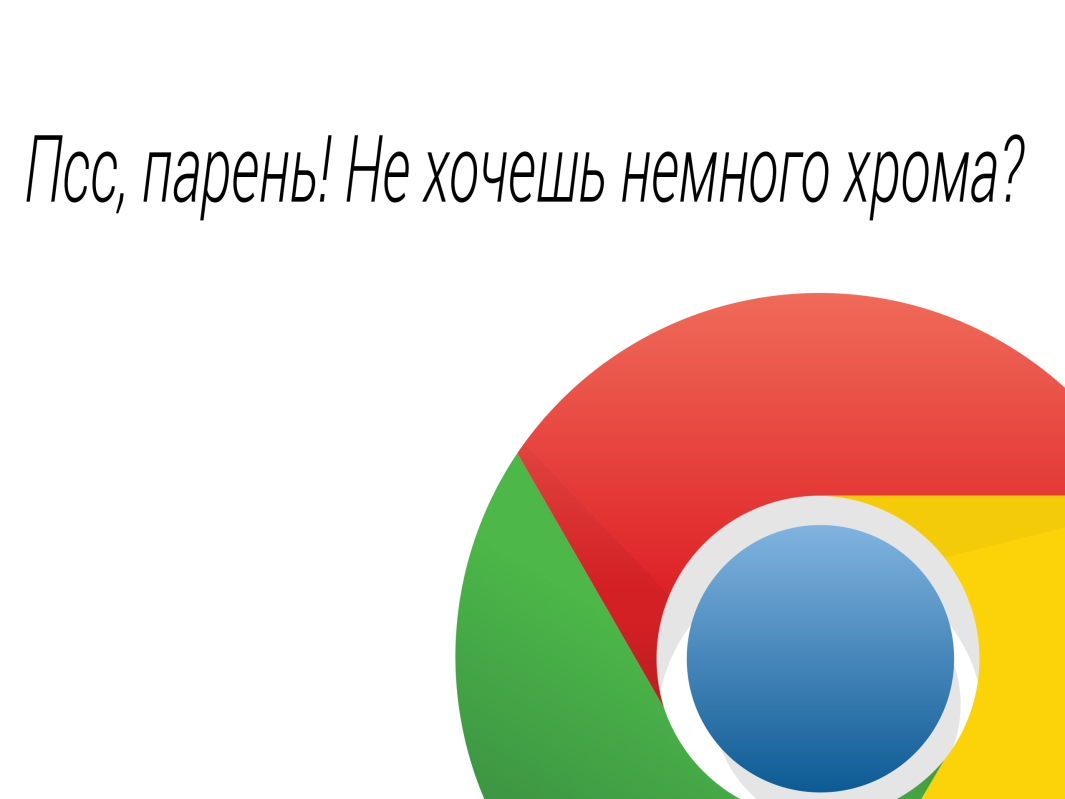 Chromebook Flip— металлический «трансформер» отASUS