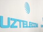 UZMOBILE запустит сеть GSM 10апреля