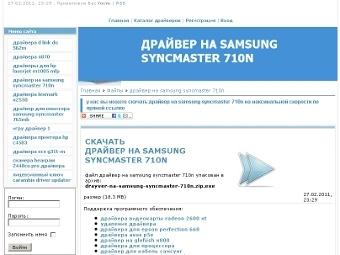 В Рунете появился новый троян Trojan.Mayachok.1