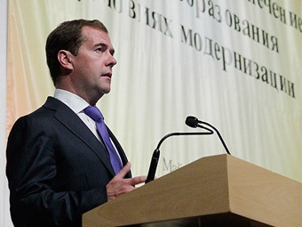 Школьник показал российскому президенту новую операционную систему