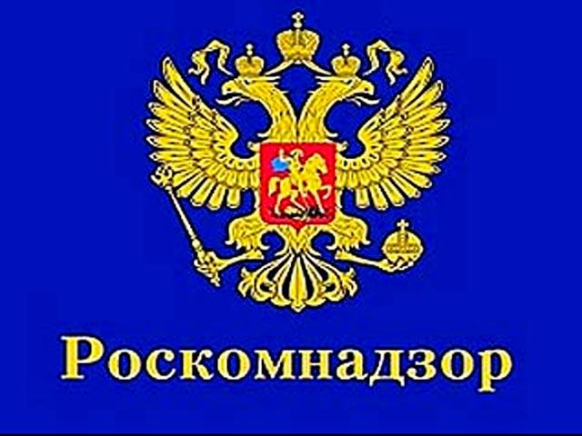 Роскомнадзор будет проверять личную переписку россиян всоцсетях иэлектронной почте— Медведев
