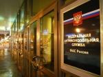 ФАС перенесла рассмотрение дела позаявлению «Яндекса» против Google намай