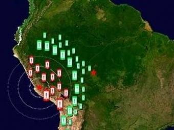 Ученые научат смартфоны предсказывать землетрясения