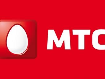 МТС защитит личные счета абонентов отвирусных атак