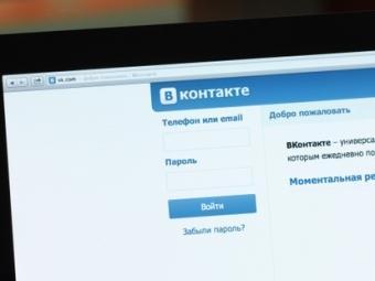 Всоц. сети «ВКонтакте» произошел сбой