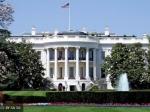 Хакеры вновь атаковали Федеральные службы США
