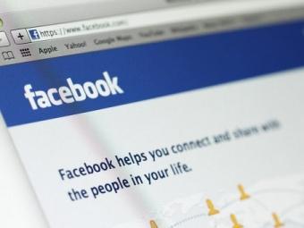 Бельгийская комиссия подала иск против Facebook
