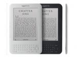 Amazon откроет платную электронную библиотеку