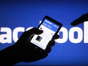 Facebook научится анализировать потраченное начтение постов время
