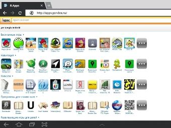 "В ""Яндексе"" появился поисковик по Android Market и App Store"