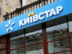 НаКиевщине заработал 3G от«Киевстар»: карта покрытия итарифы