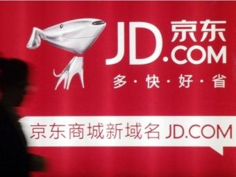 Крупнейший Интернет-ритейлер КитаяJD.com выходит нарынокРФ