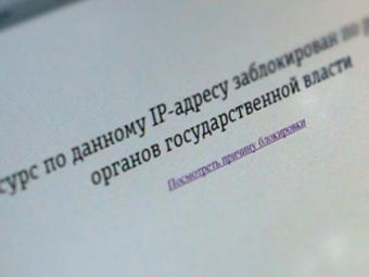 Роскомнадзор ограничил доступ ксайту ЛитМир