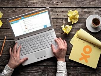 ВРоссийской Федерации отдают предпочтение отечественным социальным сетям