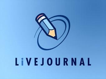 Доступ к livejournal
