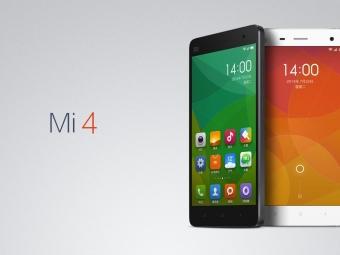 Xiaomi поставила 35 млн устройств за2015 год