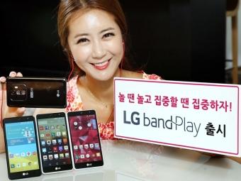 LGпредставила смартфон Band Play сSnapdragon 410