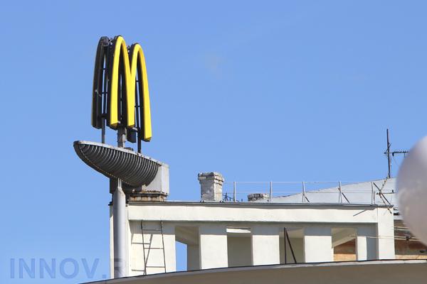 McDonald's вРФ перешел наWi-Fi попаспорту