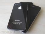 Дисплеи новых iPhone будут поддерживать технологию Force Touch