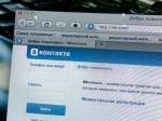 Крупнейшая соцсеть «ВКонтакте» дала сбой из-за отключения электричества
