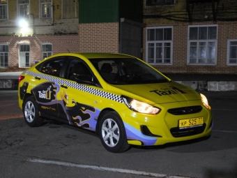 Сервис для заказа такси Gett запущен вНовосибирске иНижнем Новгороде