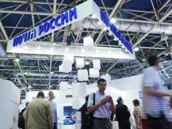 «Почта России» решила развернуть встолице неменее 30 офисов для бизнес-клиентов