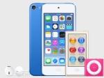Новые iPod будут представлены 14июля