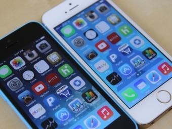 Вглобальной паутине появились кадры нового корпуса Iphone 6s