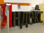 акции Яндекса упали
