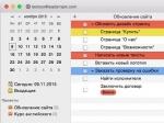 LeaderTask для Mac – бесплатное приложение для управления списками дел