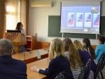 В Ярославле представлено новое мобильное приложение «ON RUSSIA!»