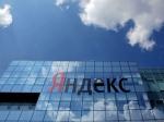 """Акции """"Яндекса"""" упали еще на семь процентов"""