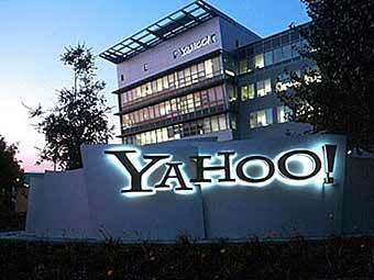 Фонд Юрия Мильнера вступил в переговоры о покупке Yahoo!