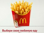 """Макдоналдс"" запустил страницу знакомств на Facebook"
