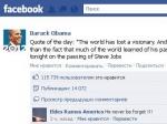 В Facebook появился встроенный переводчик
