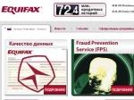 """""""Яндекс.Деньги"""" запустили онлайн-идентификацию"""