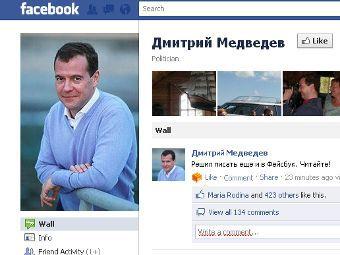 """Медведев решил """"писать ещё и в Facebook"""""""