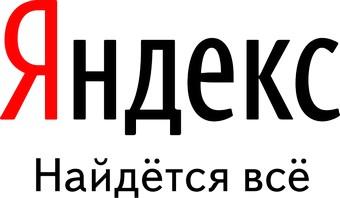 Акции «Яндекса» подорожали