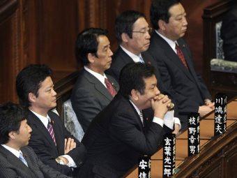 Хакеры атаковали компьютеры японского парламента