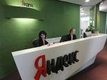 """""""Яндекс"""" заплатит пять тысяч долларов за уязвимости на своих сайтах"""