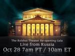YouTube покажет открытие исторической сцены Большого театра