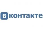 """""""ВКонтакте"""" заплатит пользователям за внимание к рекламе"""