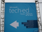 В Москве стартовала технологическая конференция TechEd