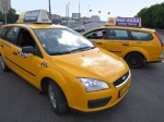 Власти Москвы выпустят приложение для вызова такси