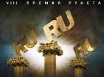 """Эксперты сформировали шорт-листы """"Премии Рунета-2011"""""""